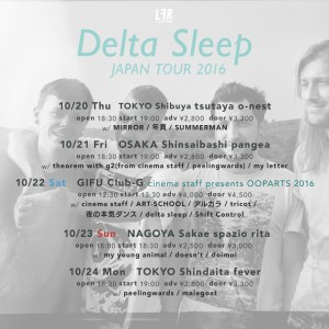 delta_sleep_square